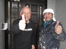 外壁塗装 神奈川県厚木市 I様邸