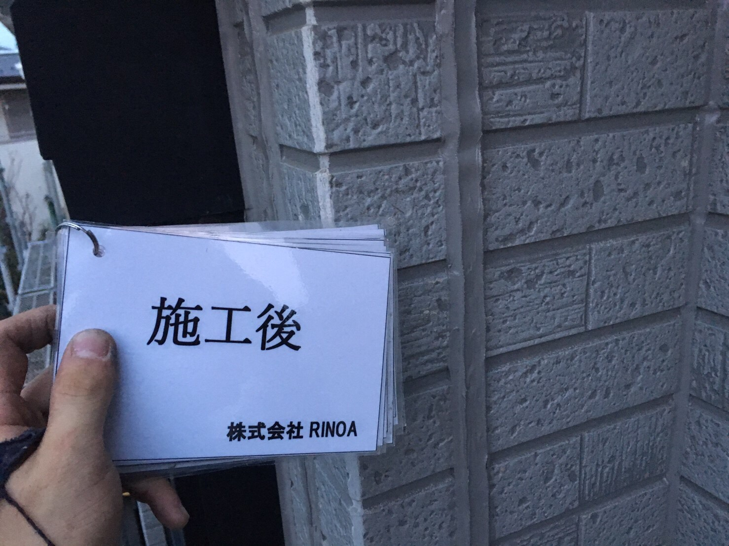 神奈川 外壁塗装