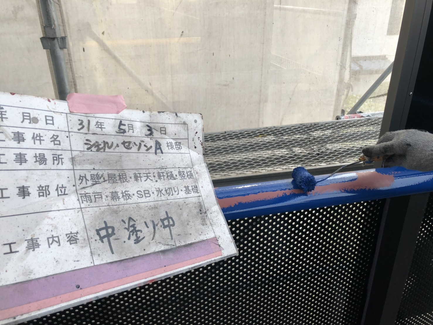 外壁塗装 埼玉
