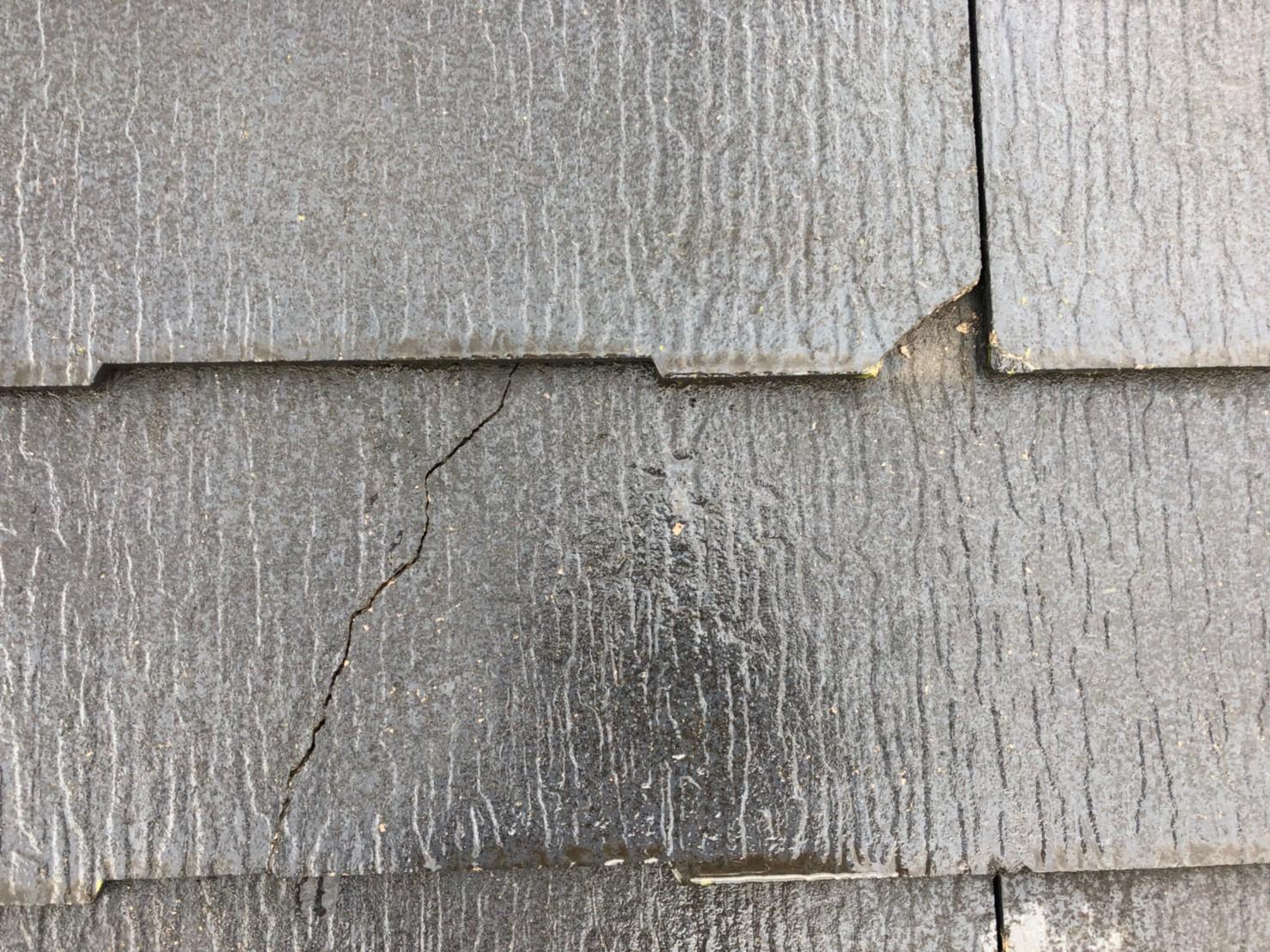 伊勢原市 外壁塗装