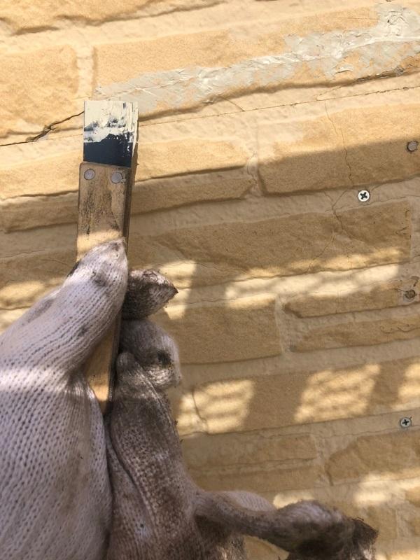 神奈川県伊勢原市 外壁塗装 屋根塗装 下地処理 ひび割れ補修 (1)