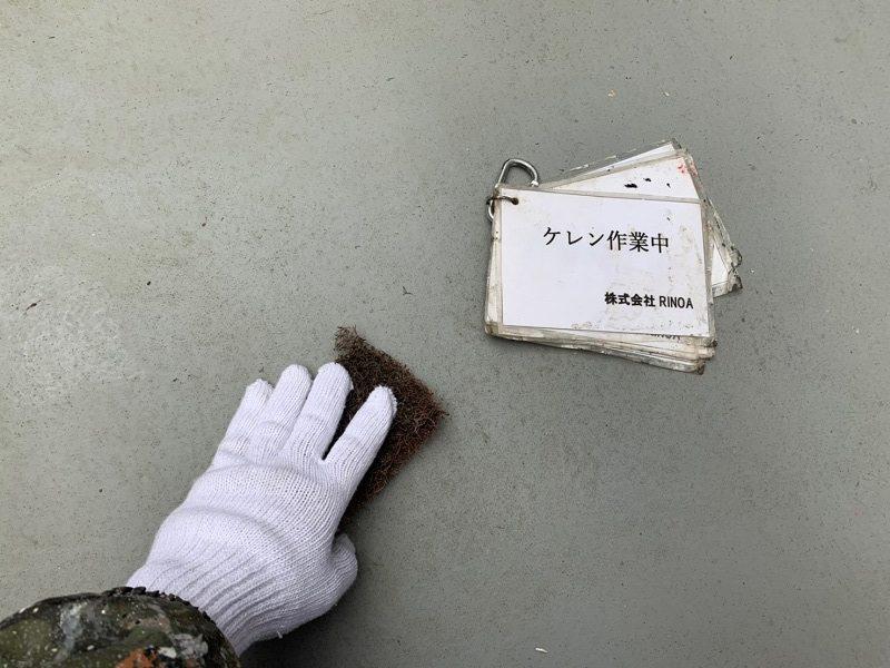 神奈川県伊勢原市 外壁塗装 屋根塗装 防水工事 ベランダ FRP防水 (1)