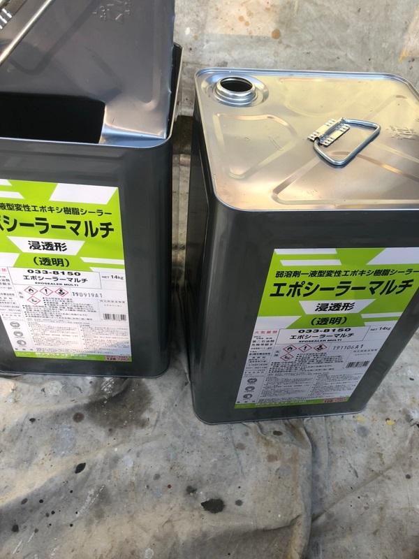神奈川県伊勢原市 外壁塗装 屋根塗装 下塗り プライマー (5)