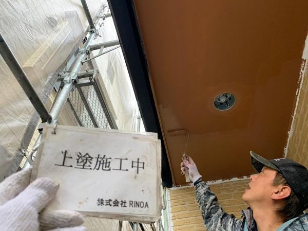 神奈川県伊勢原市 外壁塗装 屋根塗装 中塗り、上塗り 1