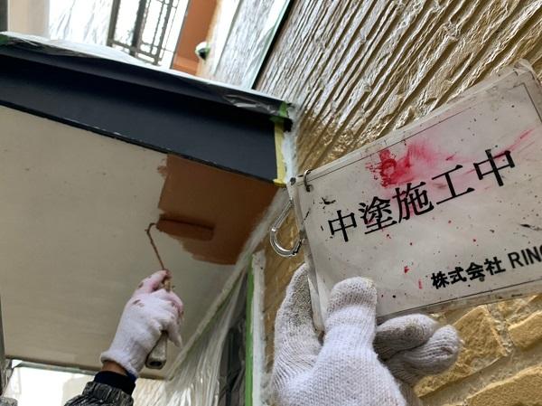 神奈川県伊勢原市 外壁塗装 屋根塗装 中塗り、上塗り (1)