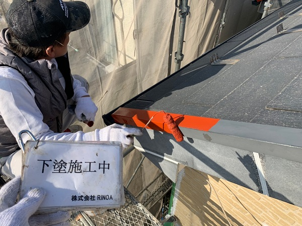 神奈川県伊勢原市 外壁塗装 屋根塗装 下塗り プライマー (1)