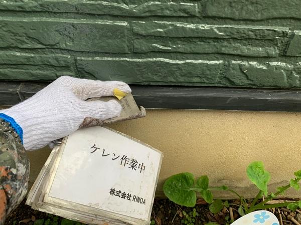 神奈川県伊勢原市 外壁塗装 屋根塗装 下地処理 ケレン作業 (2)