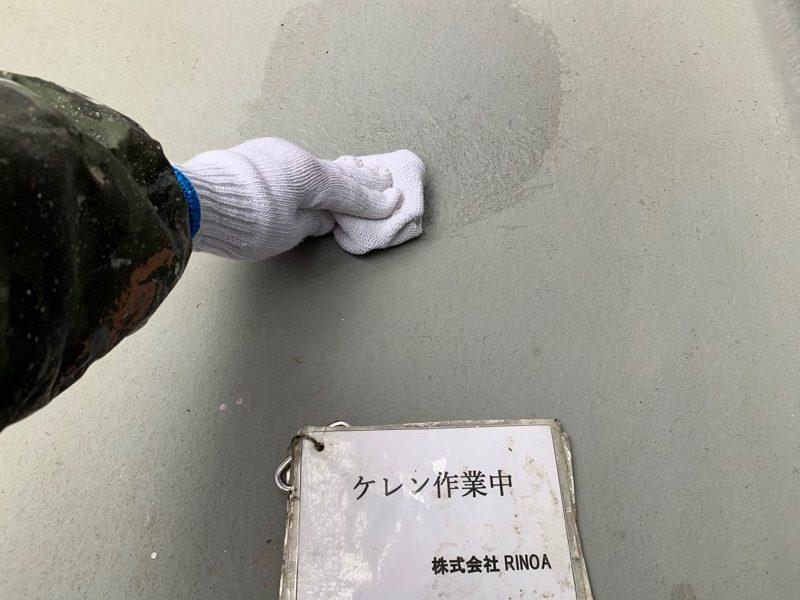 神奈川県伊勢原市 外壁塗装 屋根塗装 防水工事 ベランダ FRP防水 (2)