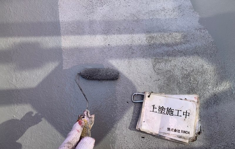 神奈川県伊勢原市 外壁塗装 屋根塗装 防水工事 ベランダ FRP防水 (3)