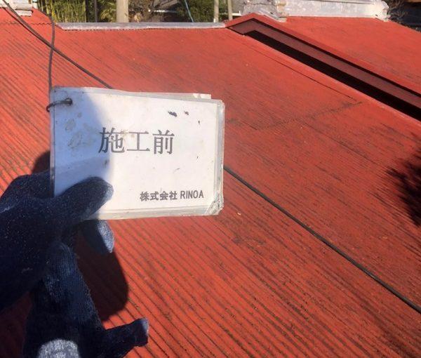 神奈川県平塚市 屋根塗装 トタン屋根 事前調査 梅雨の工事について