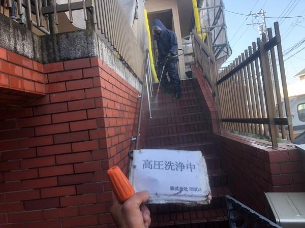 神奈川県秦野市 外壁塗装 防水工事 雨樋補修 下地処理 高圧洗浄 (1)