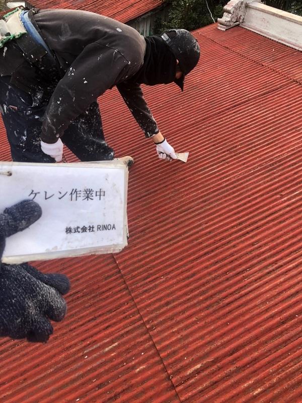 神奈川県平塚市 屋根塗装 トタン屋根 下地処理 ケレン作業