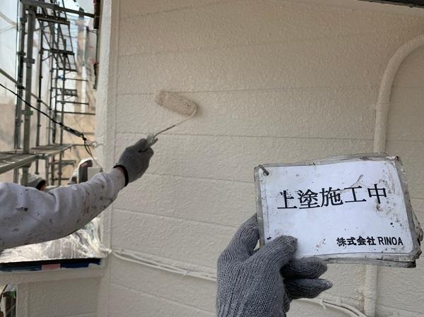 神奈川県秦野市 外壁塗装 防水工事 雨樋補修 ロックペイント サンフロンUV (3)