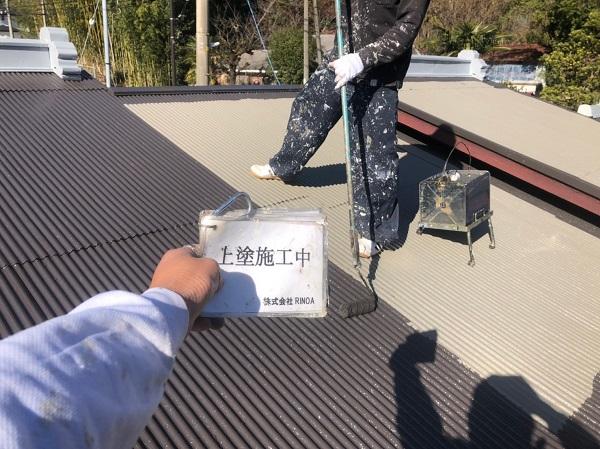 神奈川県平塚市 屋根塗装 トタン屋根 中塗り 上塗り ロックペイン ユメロックルーフ (5)