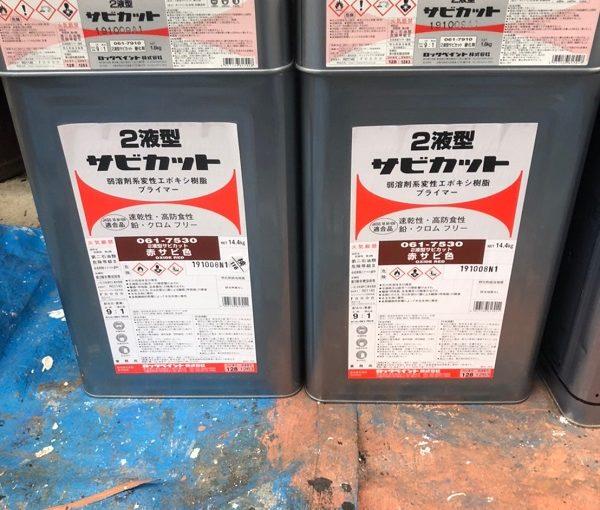 神奈川県平塚市 屋根塗装 トタン屋根 下塗り ロックペイント サビカット (1)