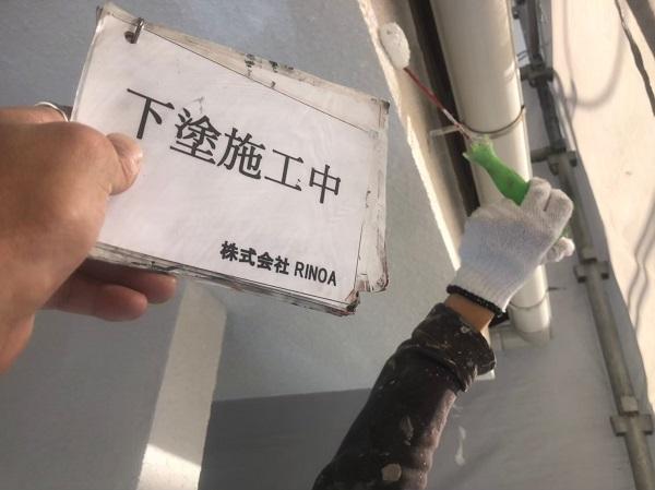 神奈川県伊勢原市 屋根葺き替え工事 外壁塗装 付帯部塗装 下塗り (5)
