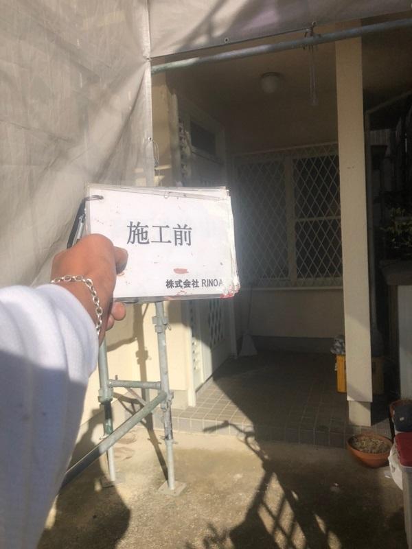 神奈川県伊勢原市 屋根葺き替え工事 外壁塗装 付帯部塗装 施工前 (1)