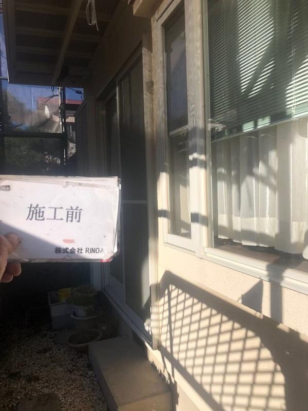神奈川県伊勢原市 屋根葺き替え工事 外壁塗装 付帯部塗装 施工前 (2)