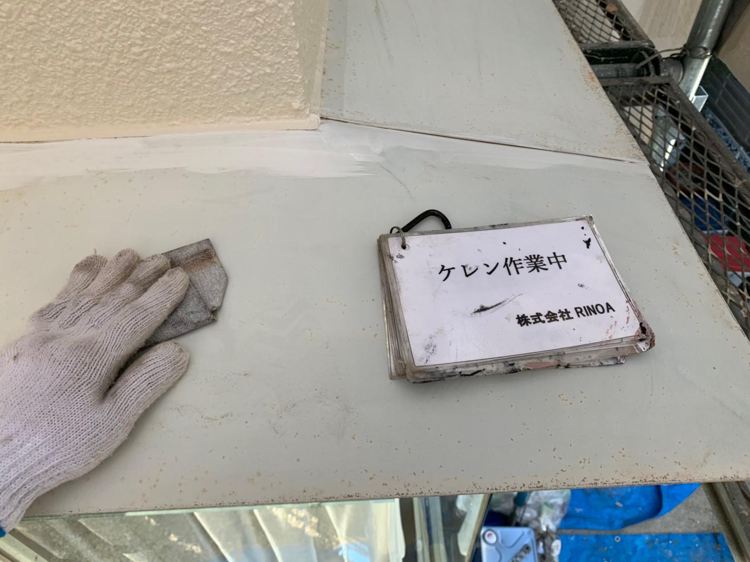 神奈川県伊勢原市 屋根葺き替え工事 外壁塗装 付帯部塗装 ケレン作業  (3)