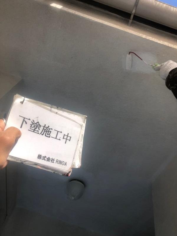 神奈川県伊勢原市 屋根葺き替え工事 外壁塗装 付帯部塗装 下塗り (4)