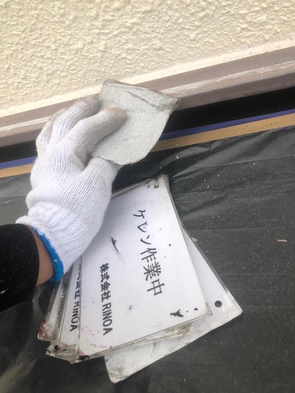 神奈川県伊勢原市 屋根葺き替え工事 外壁塗装 付帯部塗装 ケレン作業  (2)