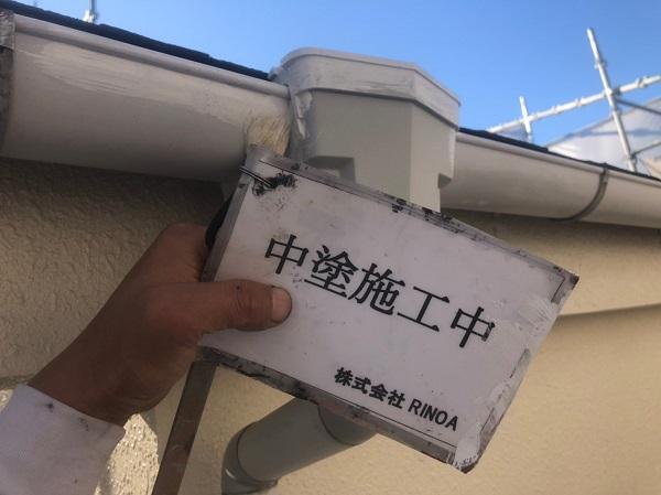神奈川県伊勢原市 屋根葺き替え工事 外壁塗装 付帯部塗装 付帯部中塗り・上塗り (8)