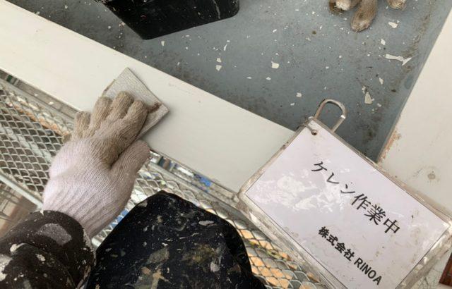 神奈川県 秦野市 外壁塗装工事 下地処理 ケレン作業の画像