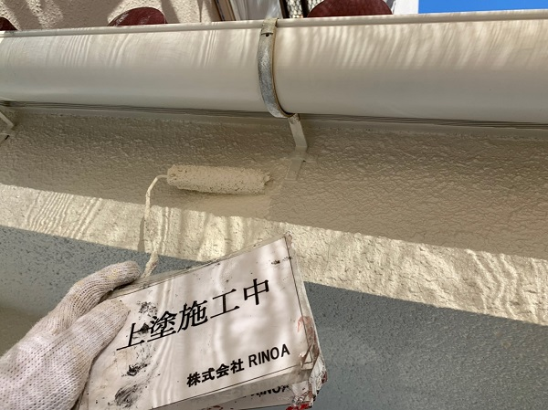 神奈川県伊勢原市 屋根葺き替え工事 外壁塗装 付帯部塗装 付帯部中塗り・上塗り (5)