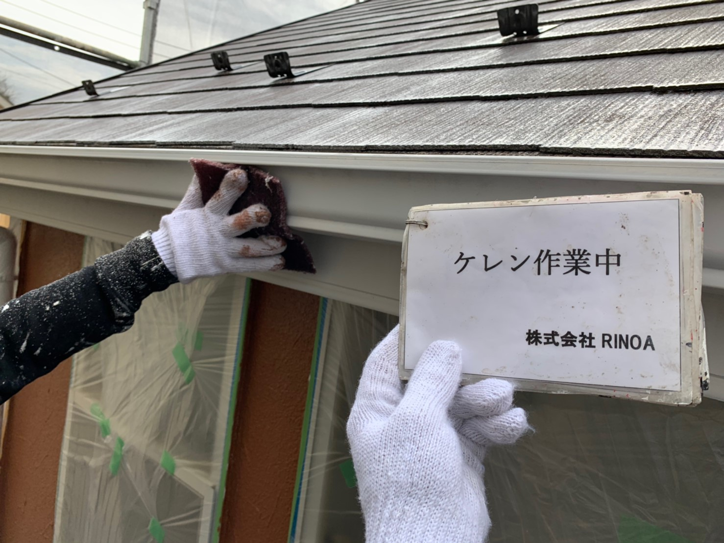 神奈川県 秦野市 外壁塗装工事 下地処理 ケレンがけの画像