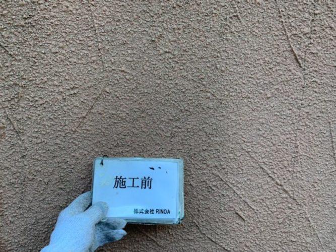 神奈川県秦野市外壁塗装 施工前の外壁の画像