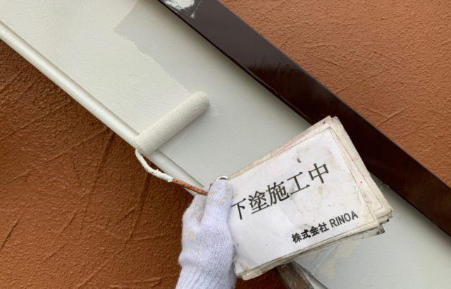 神奈川県秦野市破風板塗装の画像