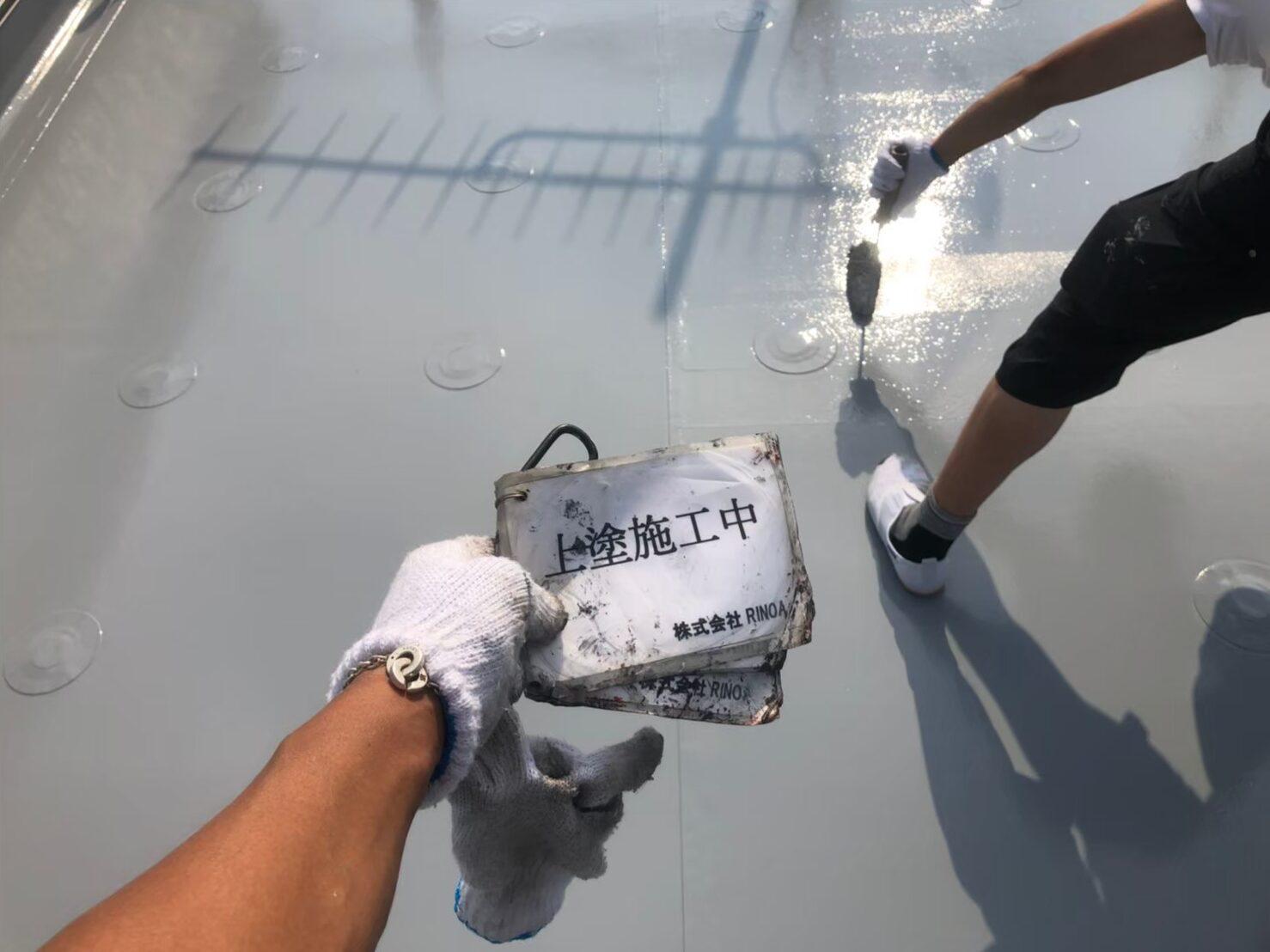 防水塗装施工の画像