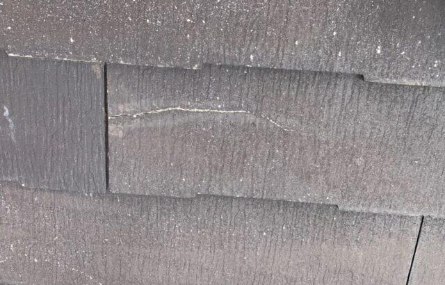 ひび割れた屋根の画像