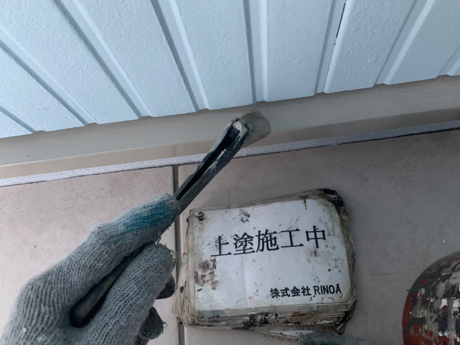 水切り塗装工事の画像