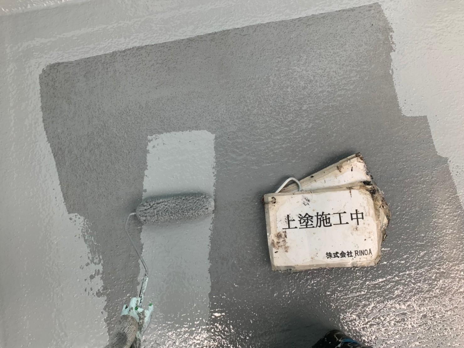 防水塗装の画像